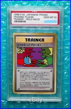1998 PSA 10 Pokemon Japanese Trading Please Holo Back Promo RARE PSA VARIANT