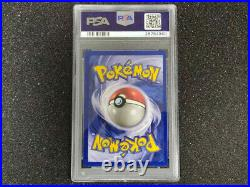 1999 Pokemon Blastoise Holo Shadowless 1st Edition THIN Stamp PSA 9