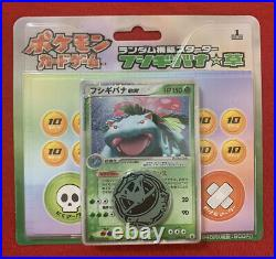 3 Pokemon Card 1st Edition Charizard Venusaur Blastoise Starter Decks Japanese