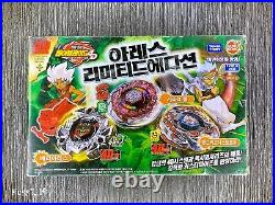 Beyblade Metal Fight ARES Limited Edition Takara Tomy/Sono (Ultra Rare)