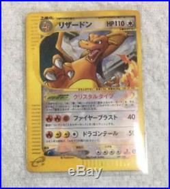 Charizard e card Crystal type First edition pokemon nintendo Ultra Rare JAPAN