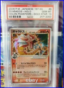 Gyarados Gold Star 008/052 1st Edition Japanese Holon Phantoms PSA 10