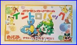 NEW Pokemon VHS Intro Pack Deck 1st Edition Starter Box JAPANESE FACTORY SEALED