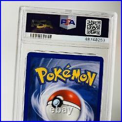 OC PSA 6 1st Edition Shadowless Nintales Holo 12/102 Base Set Pokemon Card