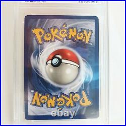 PSA 10 GEM MINT 1 Edition Bisaflor / Venusaur Deutsch Pokemon Base 76 weltweit