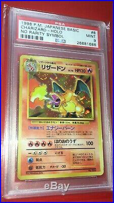 PSA 9 1st Edition Japanese Base Set No Rarity Symbol Charizard 1996 Pokemon