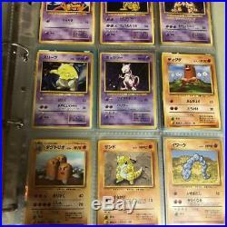 Pokemon Card Japanese 1st Edition Base Set No Rarity Set Holo Ultra Rare