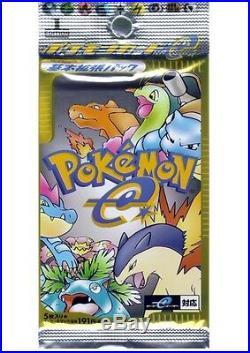 Pokemon Japanese 1st Edition E-Base Set Booster Pack! Ultra Rare! Charizard