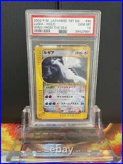Pokemon Lugia Crystal Holo Card 1st Edition PSA 10 Wind Sea Japanese 090/087