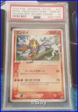 Pokemon PSA 10 GEM MINT Japanese Entei Gold Star 1st Edition 019/106 Golden Sky