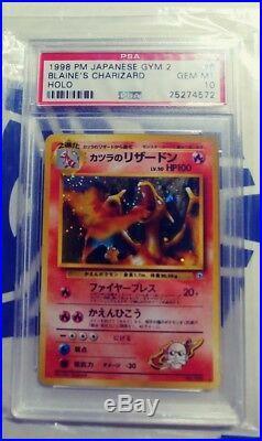 Psa 10 Blaine's Charizard Holo #6 Pokemon 1998 Japanese Gym 2.1st Edition