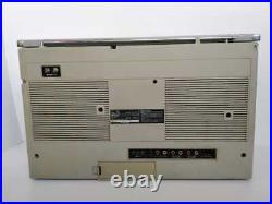 SHARP GF-718D Vintage BOOMBOX Ultra RARE (special edition)