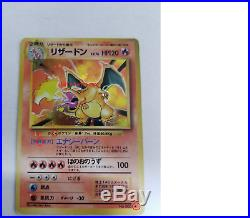 Ultra Rare Pokemon Japanese Charizard 1st Edition Error card No star nintendo