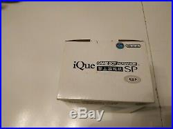 Ultra rare Game Boy Advance SP ique metroid Limited Edition