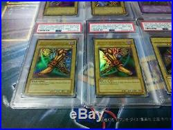 YuGiOh! Psa88766 Asian x6 LOB1st Edition GAIA tri-hond Exodia LEG ARM curse